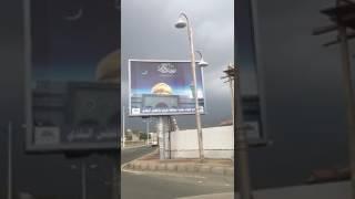 بعد ملاحظة من أحد المواطنين.. هكذا تفاعلت بلدية الهروب مع لوحة للتهنئة بـ رمضان تحتوي على صورة لإحدى الحسينيات في كربلاء