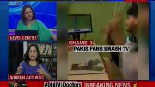 Sania Mirza lashes out at trolls after Pakistan loses to India in the World Cup   NewsX
