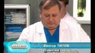 Ударно-волновая терапия против язв стопы