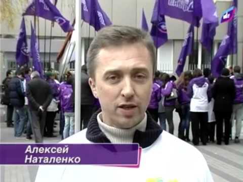 пикет СГУ представительства ЕС в Киеве 21 октября