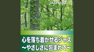 Provided to YouTube by TuneCore Japan ユー アー ザ クリーム イン マ...