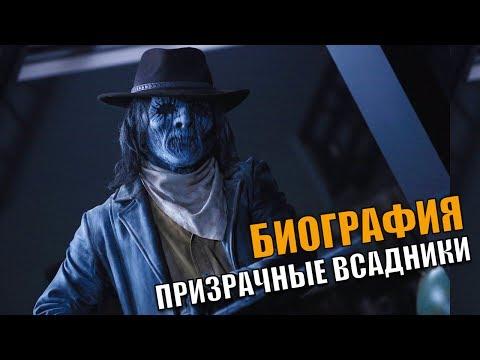 Сериал Мыслить как преступник 2 сезон смотреть онлайн