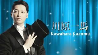 宝塚歌劇団はかつて「男子部」があった...。 事実を元にした、可笑しく...