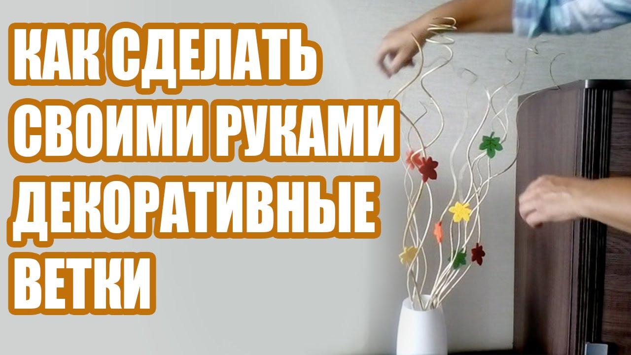 Большая напольная ваза - A24Mag.ru - YouTube