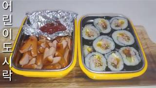 무장아찌김밥과어린이도시락(민경요리)