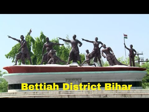 Bettiah City in West Champaran Bihar
