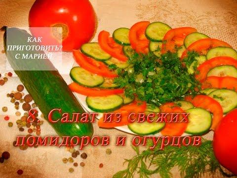 Салат Цезарь (Caesar salad). Рецепт классического салата