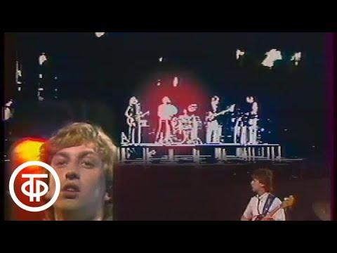 """Группа """"Автограф"""" исполняет песню """"Монолог"""" (1985)"""