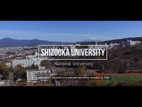 Shizuoka University Promotion Video 【海外向け紹介動画2018】