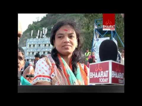 Devotees Throng To Pushkar Ghats || Krishna Pushkaralu || || Vijayawada || Bhaarat Today