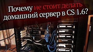 Домашний сервер. Обзор комплектующих #1