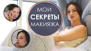 Макияж на каждый день от Светланы Керимовой | Секреты красоты от WOMAN INSIGHT 2018 | Выпуск 3