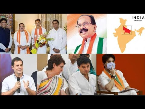 Jitin Prasada's commitment to Cong was suspected: Veerappa Moily