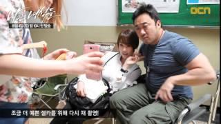 [나쁜녀석들] 강예원X마동석 셀카 촬영 메이킹 공개!