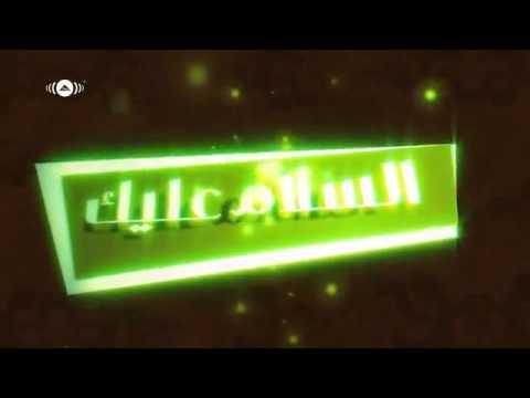 Maher Zain Assalamu Alayka Arabic Version   YouTube