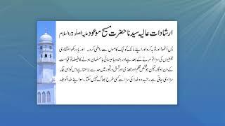 Hazrat Masih Maud as on Maqasad-e-Jalsa Salana 2