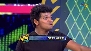 Cash  26th May 2018  Latest Promo