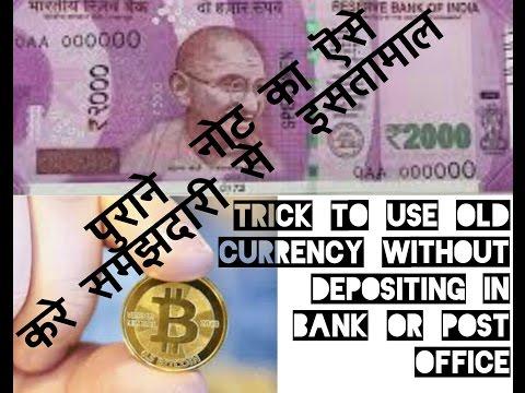 Журнал Монеты и банкноты -