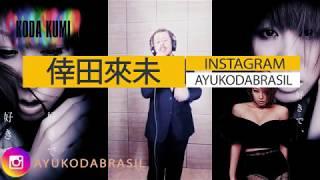 Koda Kumi 倖田來未 / あなただけが anata dake ga Orchestra