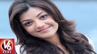 Ee Nagaraniki Emaindi Release Date | Kajal Aggarwal Birthday Special | Shriya Upcoming Movies | V6