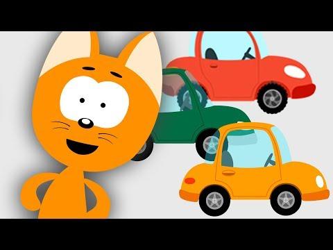СБОРНИК - Котёнок и волшебный гараж - 7 серий вместе без остановок - Видео онлайн