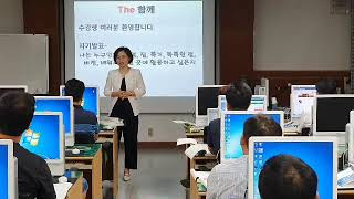 담양군농업기술센터 1기 농•특산물 언론홍보전문가 양성 …
