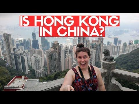 IS HONG KONG PART OF CHINA?