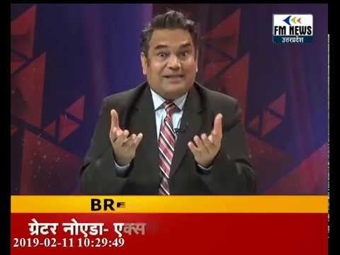PRIYANKA GANDHI ROAD SHOW FULL DAY ANALYSIS BY AK MISHRA - PART-3