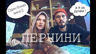 """ОБЗОР №13 БИЗНЕС - Ланча ресторана """"Перчини"""""""