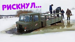 ПОНТЫ довели... Провалились под лёд на ГАЗ 66 порвали лебёдку Ford Raptor Dodge RAM Cadillac