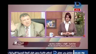 برنامج سيداتي انساتي | جهاز حماية المستهلك أحال موقع شركة