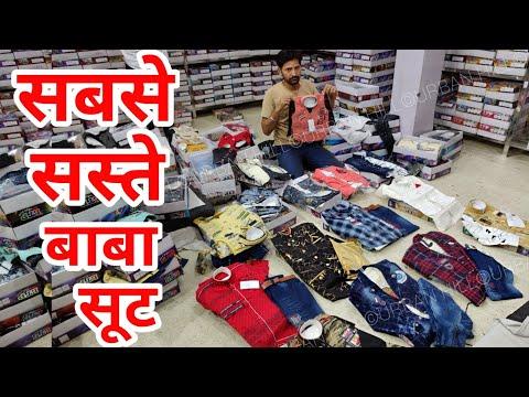 सोच-से-सस्ते-सूट-gandhi-nagar-market-delhi-wholesale-market-baba-suit-urban-hill-delhi
