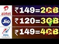 BSNL FIFA OFFER 4GB Daily at ₹149 | JIO Vs AIRTEL VS BSNL | Best Daily Data Plans Comparison