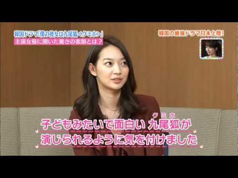 Shin Min Ah on TBS-Academy Night [HQ]