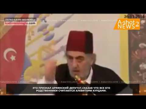 За курдами стоят армяне! Турция в панике! Армянское лобби криптоармян!