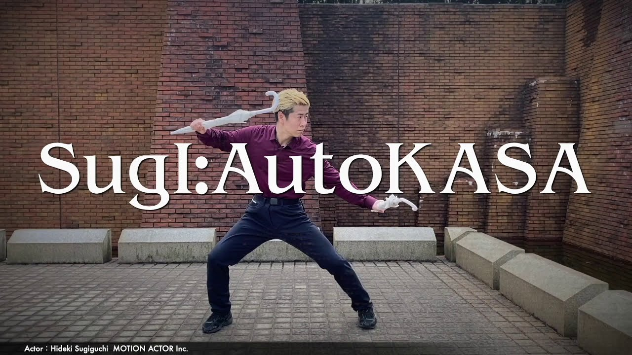 SugI:AutoKASA -K3 モーション集-