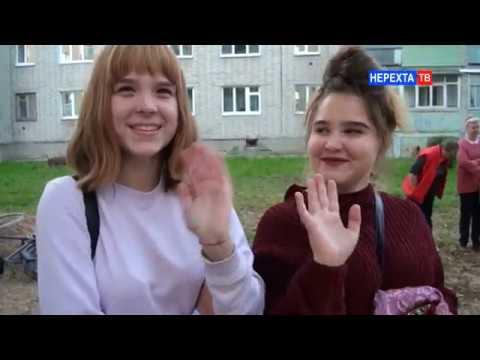ДЕНЬ УЛИЦЫ ОКТЯБРЬСКАЯ 10 НЕРЕХТА ТВ RUSSIA NEREKHTA TV 俄罗斯NEREKHTA电视 RUSSIAN ICE CREAM 30.08.19