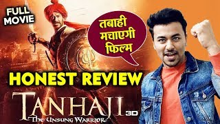 TANHAJI Movie HONEST REVIEW | FULL MOVIE | Ajay Devgn, Kajol | Tanhaji: The Unsung Warrior