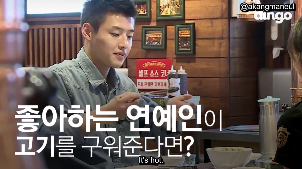 Scarlet Heart Goryeo Actor Kang Ha Neul Instagram Account Hacked