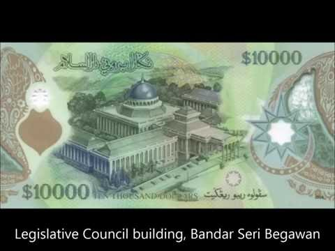 BANKNOTES BRUNEI 2006-2013 ISSUE
