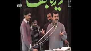 """Zakir Qazi Waseem Abbas """" New Qasida """" 2013 """" Munazra """""""