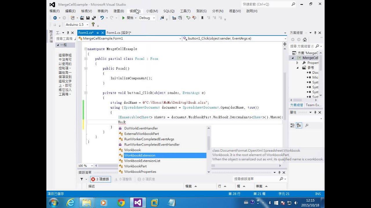 OpenXML SDK - Excel Merge Cell