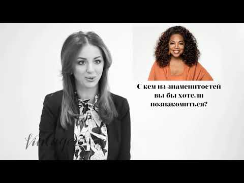 Ольга Боровская интервью @olgaborovskaya – Уят емеc. Olga Borovskaya - Видео онлайн