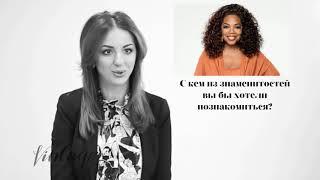 Ольга Боровская интервью @olgaborovskaya – Уят емеc. Olga Borovskaya