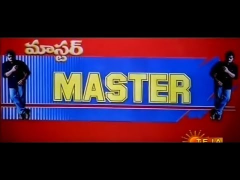 MASTER 1997 - FULL LENGTH TELUGU MOVIE II MEGA STAR CHIRANJEEVI, SAKSHI SHIVANAND, ROSHINI