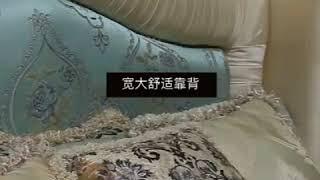 OE FASHION Luxury bedroom fabric bed furniture