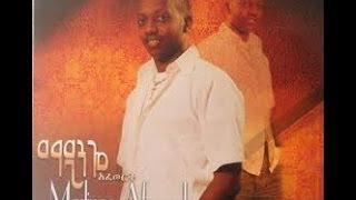 Madingo Afework- Mahlet ማህሌት (Amharic)