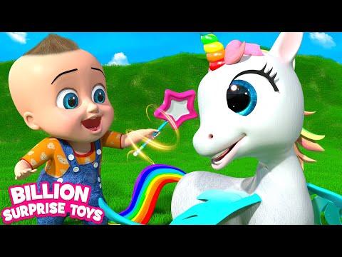 Unicorn Toy |  BST Kids Songs