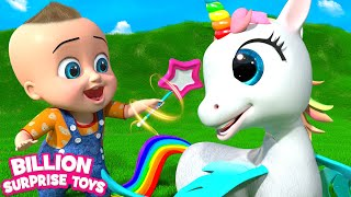 Johny & Dolly play with Magical Unicorn Toy