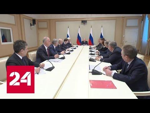 Видео: Путин: для российской экономики текущий уровень цен на нефть является приемлемым - Россия 24